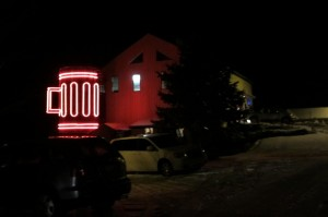 Sprague Farm at Night (When I Visited)